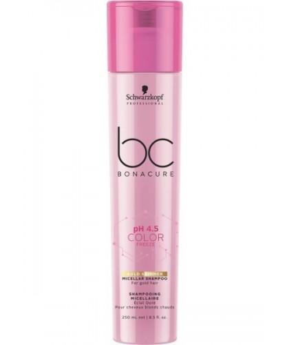 Schwarzkopf Color Freeze Gold Shimmer Shampoo 250ml | 4045787430196